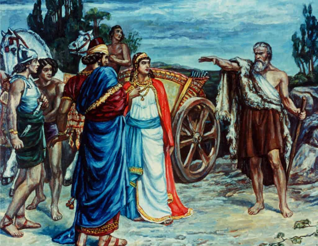 The Fire Prophet Elijah